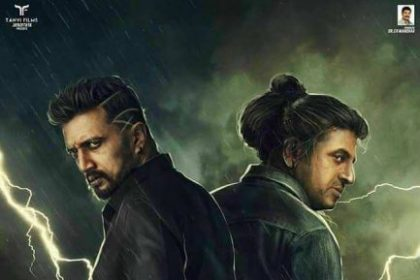 Kiccha Sudeep and Shiva Rajumar in 'The Villan'