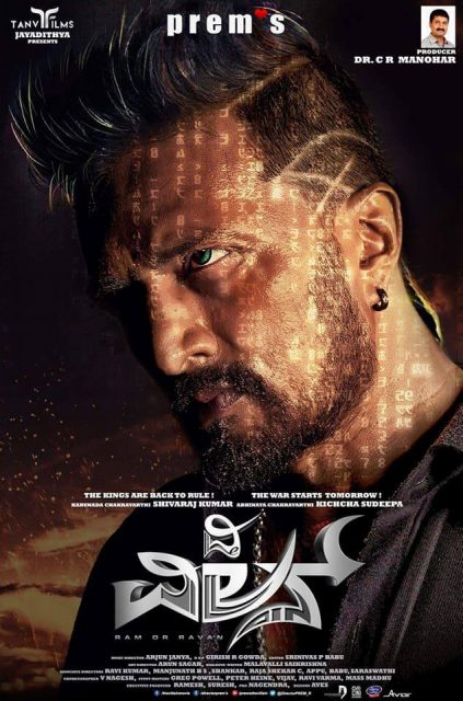 Kiccha Sudeep in 'The Villan'