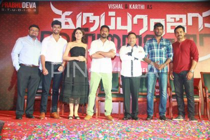 Sayyeshaa, Karthi, Vishal and Prabhu Deva at the launch of Karuppu Raja Vellai Raja