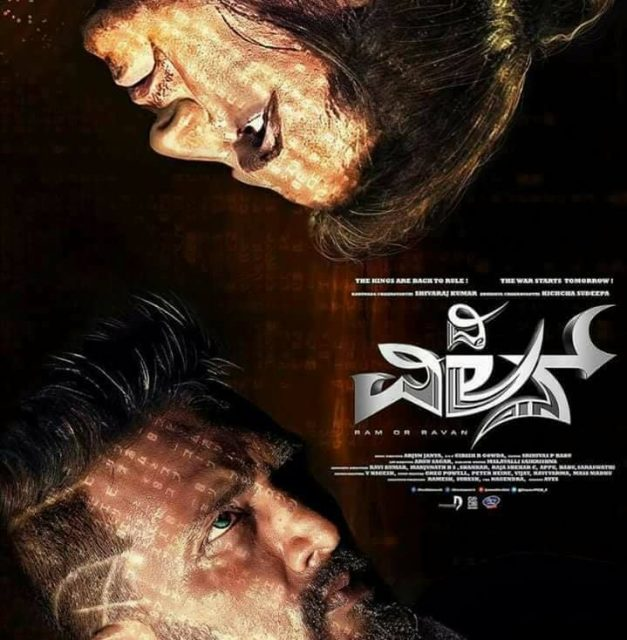 Kiccha Sudeep and Shiva Rajkumar in 'The Villan'