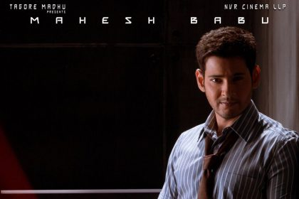 Mahesh Babu's SPYder teaser on May 31st