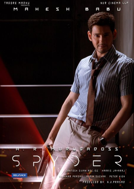 An Uber cool and stylish Mahesh in SPYder