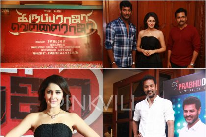 In Pictures : Karuppu Raja Vellai Raja launched