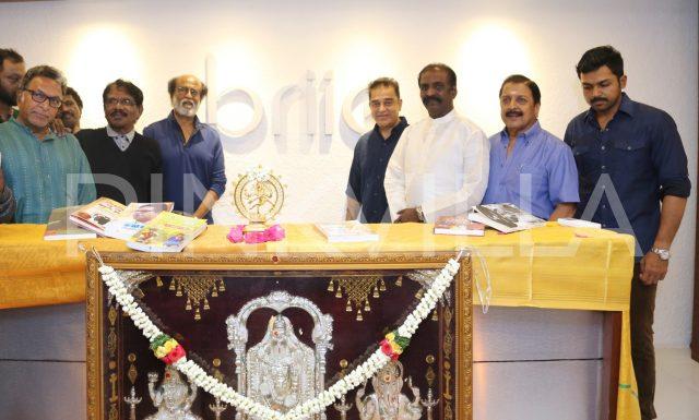 Kamal Haasan, Rajinikanth, Vairamuthu, Bharathiraja and other guests