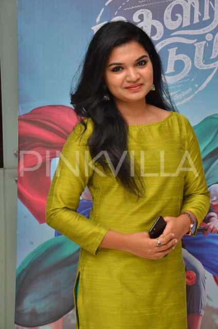 Magalir Mattum audio launch