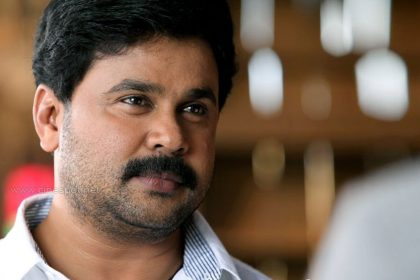 Actor Dileep