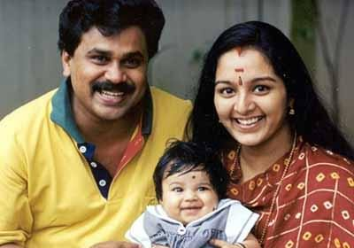 Dileep and Manju Warrier
