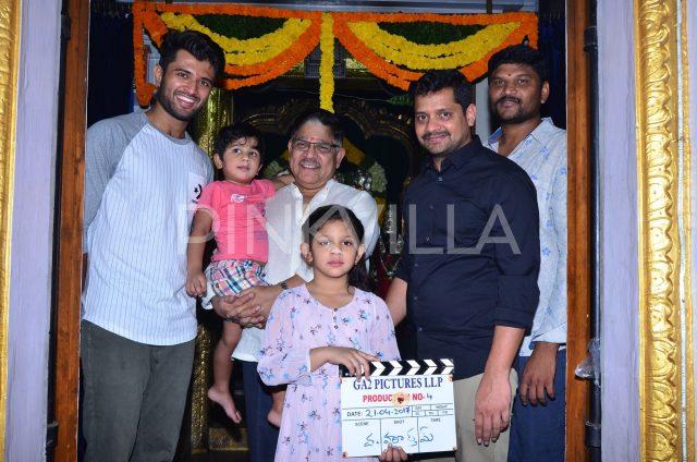 Vijay Deverakonda, Allu Arvind and Bunny Vaas