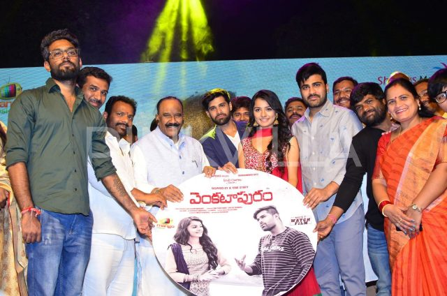 The guests unveil the audio tracks of Venkatapuram