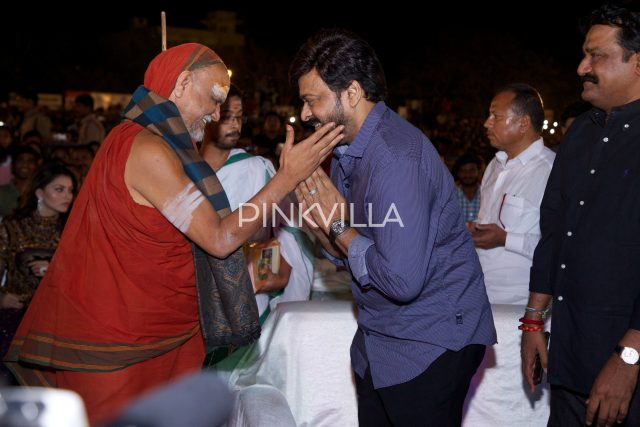 Chiranjeevi greeting the Swamiji