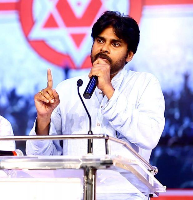 Pawan Kalyan speaking during a meeting of Jana Sena