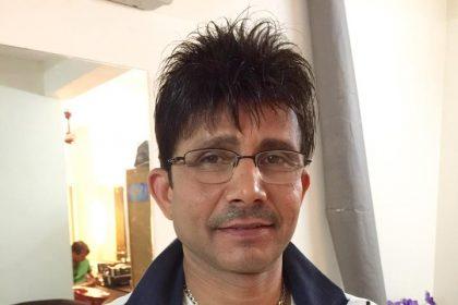 Kamaal R Khan apologises to Mohanlal