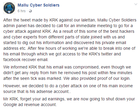 Message by Mallu Cyber Soldiers against Kamaal Rashid Khan