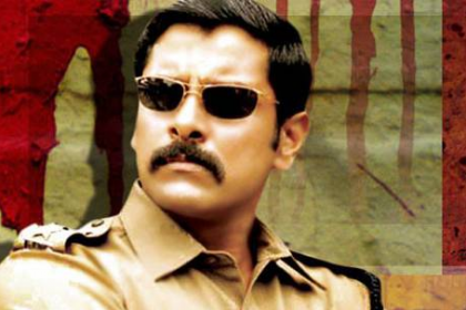 A powerful cop in Saamy