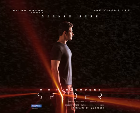 Mahesh Babu Spyder Movie First Look