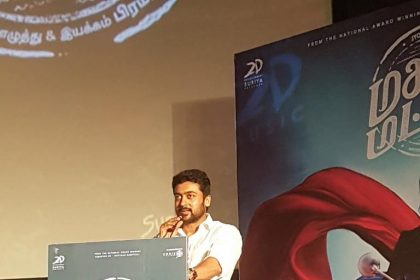 Actor Suriya speaking at the audio launch of Magalir Mattum