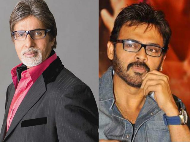 Venkatesh and Amitabh Bachchan
