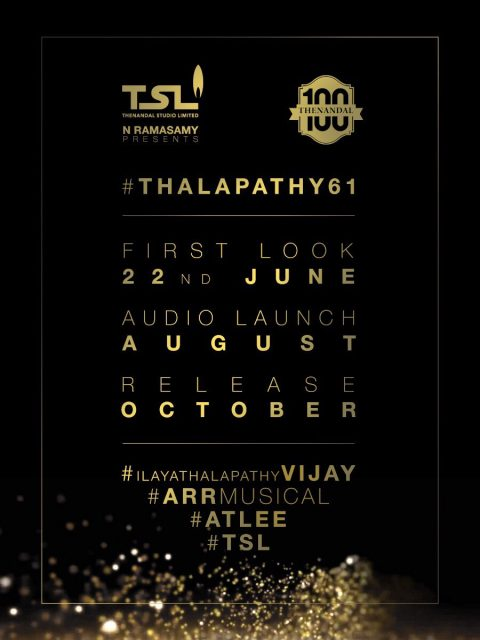 Atlee-Vijay Film