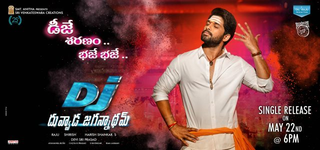 First single track from Allu Arjun's DJ to be out today