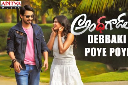 Single track from Raj Tarun's Andhhagadu is hitting the right chords