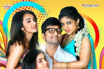 Babu Baga Busy has bold scenes but they are not used for cheap publicity