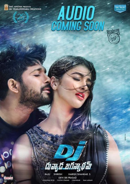 Duvvada Jagannadham: This new poster of Allu Arjun and Pooja Hegde is a a paragon of romance