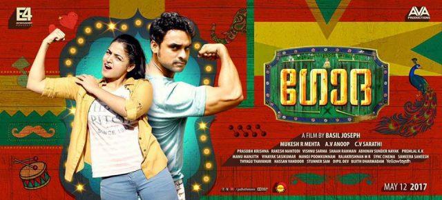Godha Movie Review