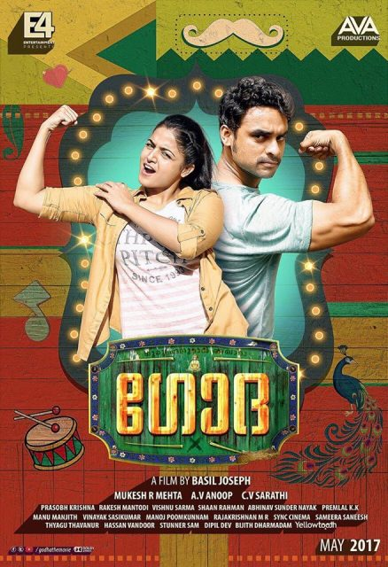 Tovino Thomas and Wamiqa Gabba starrer Godha bitten by piracy