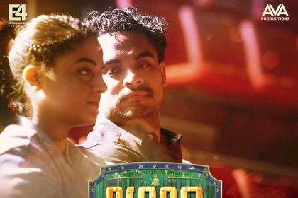 Godha Movie Review