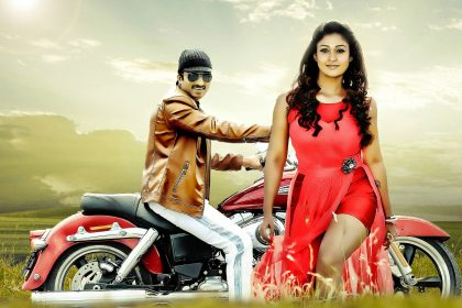 Nayanthara-Gopichand starrer Aaradugula Bullet finally gets a release date