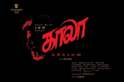 Rajinikanth's next with Pa Ranjith titled Kaala