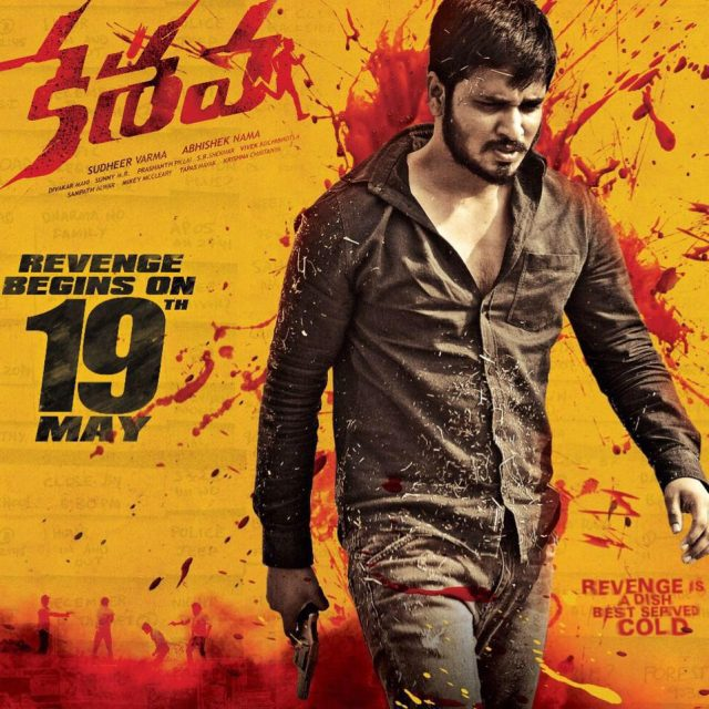 With acute intense in Keshava, Nikhil looks to amplify his metier