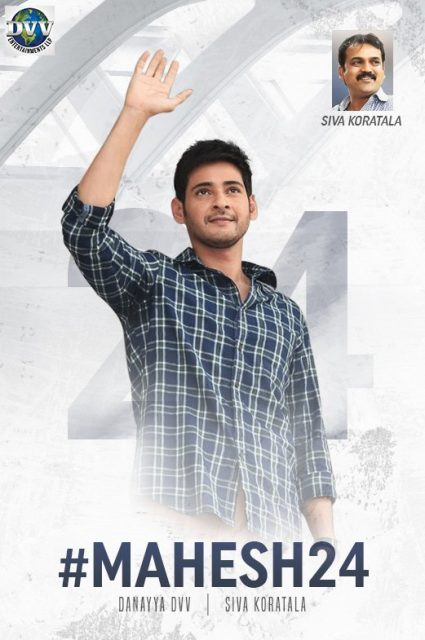 Mahesh Babu's next with Siva Koratala gets rolling