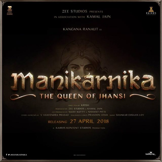 First Poster of Manikarnika