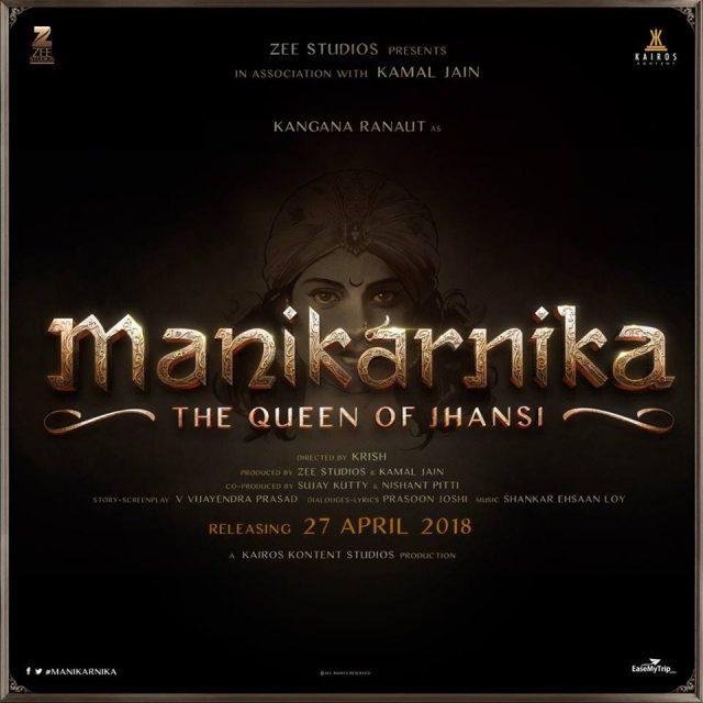 First Poster of Manikarnika