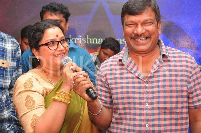 In Photos: Nakshatram Trailer Launch