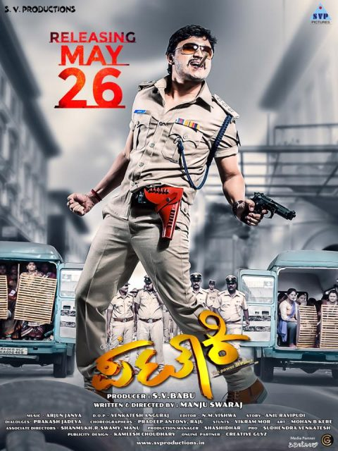 Golden Star Ganesh to act in the remake of Telugu hit Pataas