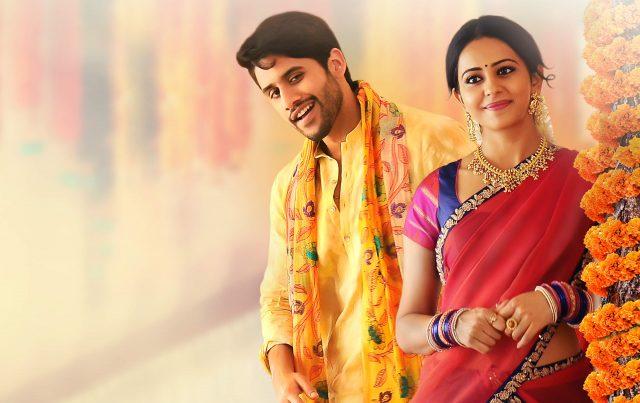 Naga Chaitanya and Rakul Preet starrer Rarandoi Veduka Chudam gets a release date