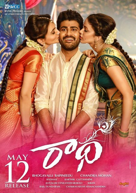 Sharwanand, Lavanya Tripathi and Aksha in Radha