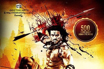 Ram Charan in the epic Ramayana?