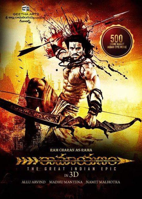 Ram Charan in the epic Ramayana?