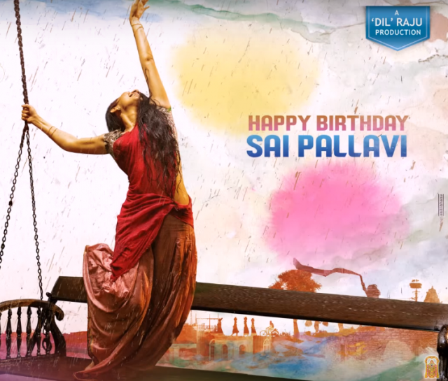 Sai Pallavi looks regal in Fidaa motion poster
