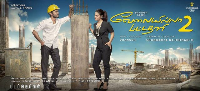 Velaiilla Pattadhari 2 to release on his Dhanush's birthday