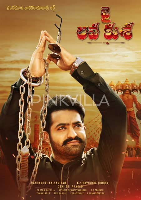 First Look of Jr NTR in Jai Lava Kusa
