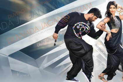 Allu Arjun and Pooja Hegde sway it with their dance moves in this second single from Duvvada Jagannadham