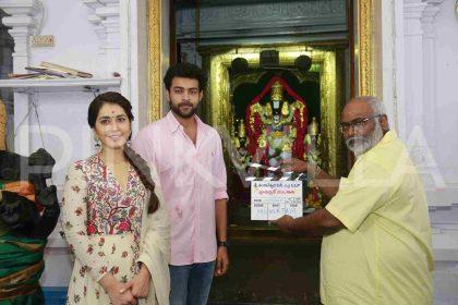 Photos: Varun Tej and Raashi Khanna begin shoot of their upcoming film