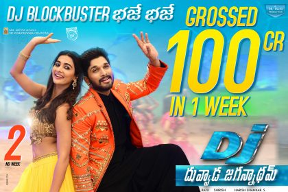 Allu Arjun's Duvvada Jagannadham enters the 100-crore club