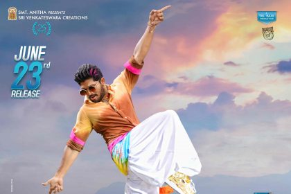 Allu Arjun's Duvvada Jagannadham first day collections are massive