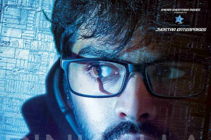 Actor Adith Arun is playing a riveting tech savvy role in PSV Garuda Vega