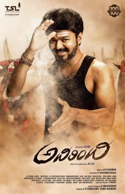 Thalapathy Vijay's Mersal is titled as Adirindhi in Telugu